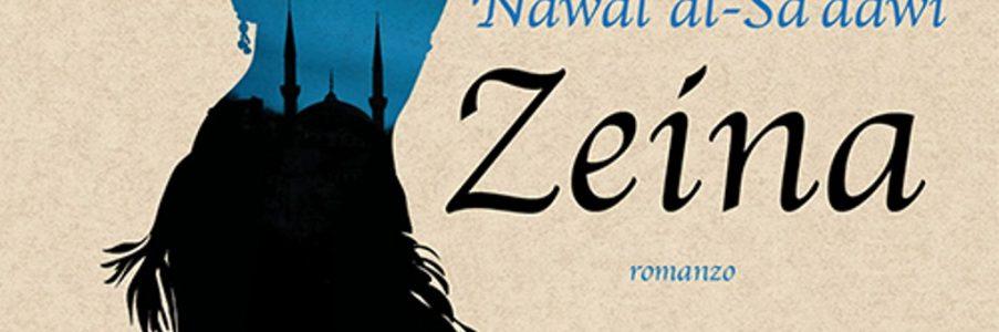 Zeina di Nawal al-Sadawi