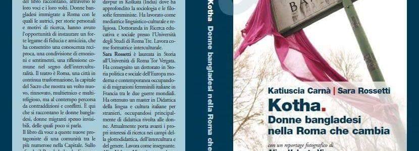 Presentazione di Kotha – donne bangladesi nella Roma che cambia