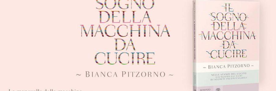 Bianca Pitzorno presenta Il sogno della macchina da cucire